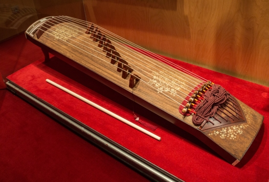 Jeongak instrument by Sguastevi under CC-BY-SA 4.0