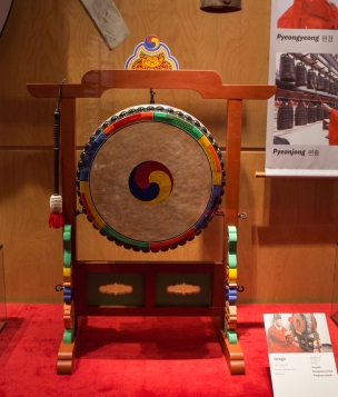 Jwago instrument by Sguastevi under CC-BY-SA 4.0
